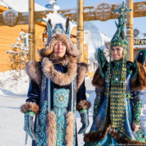 Yakutia Pole of Cold
