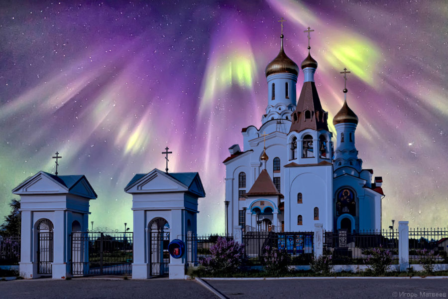 Northern lights Murmansk architecture