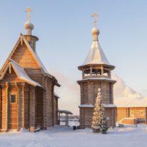 Yamal Nenets Reindeer Herders Festival Siberia tour