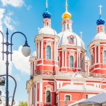 Moscow tour Russia