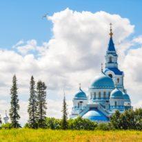 Russia Karelia Valaam